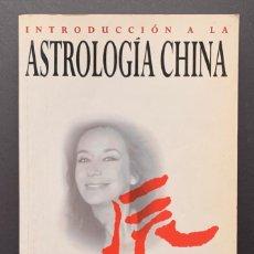 Libros de segunda mano: INTRODUCCIÓN A LA ASTROLOGÍA CHINA. Lote 230042470