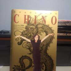 Libros de segunda mano: HOROSCOPO CHINO ( PREDICCIONES 2000, BASADAS EN EL I CHING , ASTROLOGIA POETICA). Lote 230756155