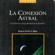 Libros de segunda mano: RABINO PHILIP BERG : LA CONEXIÓN ASTRAL (CENTRO DE INVESTIGACIÓN DE LA CÁBALA, JERUSALÉN, 1992). Lote 230900470