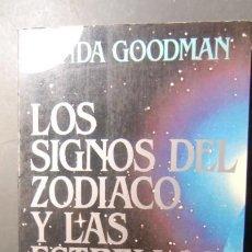 Libros de segunda mano: LOS SIGNOS DEL ZODIACO Y LAS ESTRELLAS-CODIGOS SECRETOS-ENVIO GRATUITO. Lote 233968065