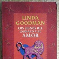 Libros de segunda mano: LOS SIGNOS DEL ZODÍACO Y EL AMOR: LEO (LINDA GOODMAN) URANO 1998. Lote 235000760