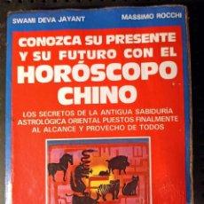Libros de segunda mano: LIBRO CONOZCA SU PRESENTE Y SU FUTURO CON EL HORÓSCOPO CHINO, 1989. Lote 263101375