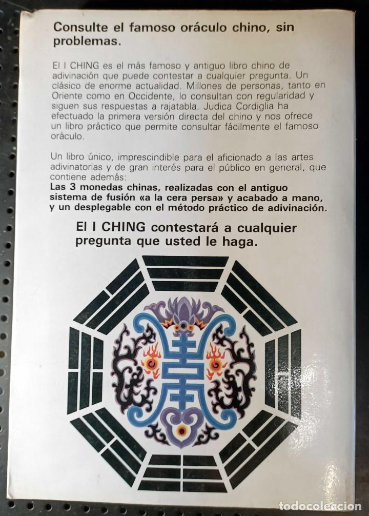 Libros de segunda mano: LIBRO I CHING, EL LIBRO DEL ORÁCULO CHINO, JUDICA CORDIGLIA, 1984 - Foto 3 - 263101455