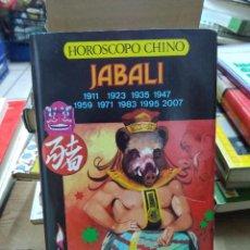 Libros de segunda mano: HOROSCOPO CHINO JABALÍ. L.25534. Lote 268414804