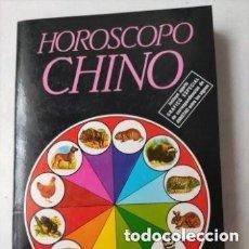 Libros de segunda mano: HORÓSCOPO CHINO. WILLIAM TAYLOR. EDICIONES AURA. 1986.. Lote 276450283
