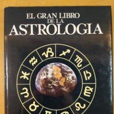 Libros de segunda mano: EL GRAN LIBRO DE LA ASTROLOGIA / DEREK Y JULIA PARKER / CÍRCULO DE LECTORES. Lote 277013268