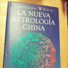 Libros de segunda mano: SUZANNE WHITE: LA NUEVA ASTROLOGÍA CHINA. Lote 277508728