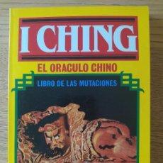 Livres d'occasion: I CHING. EL ORÁCULO CHINO VVAA. AURA, 1985 BUEN ESTADO. RARO. Lote 280960663