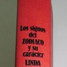 Libros de segunda mano: LOS SIGNOS DEL ZODIACO Y SU CARÁCTER. LINDA GOODMAN. MEGRAF 1982. Lote 289347148