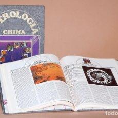 Libros de segunda mano: ASTROLOGÍA CHINA. Lote 289447113