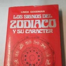 Libros de segunda mano: LOS SIGNOS DEL ZODIACO Y SU CARÁCTER - LINDA GOODMAN. Lote 295506103