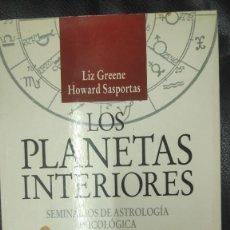 Libros de segunda mano: LOS PLANETAS INTERIORES SEMINARIOS DE ASTROLOGIA PSICOLOGICA ( LIZ GREENE HOWARD SASPORTAS ) URANO. Lote 295703963