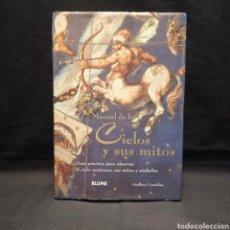 Libros de segunda mano: MANUAL DEL CIELO Y SUS MITOS - GEOFFREY CORNELIUS - BLUME. Lote 297023833