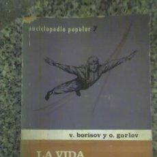 Libros de segunda mano: LA VIDA Y EL COSMOS, POR V. BORISOV Y O. GORLOV - EDITORIAL CARTAGO - ARGENTINA - 1964. Lote 20151558