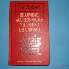 Libros de segunda mano: RELATIVIDAD, AGUJEROS NEGROS Y EL DESTINO DEL UNIVERSO. ERIC CHAISSON. Lote 209858410
