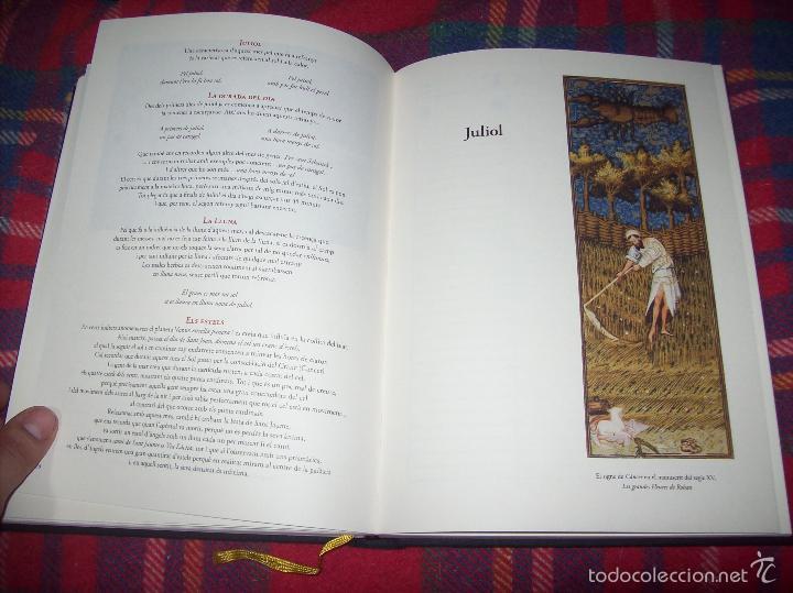 Libros de segunda mano: ANY INTERNACIONAL DE L ASTRONOMIA.AGENDA PER A 2009. INCLOU ESTOIG. J.J DE OLAÑETA. MALLORCA - Foto 29 - 58091415