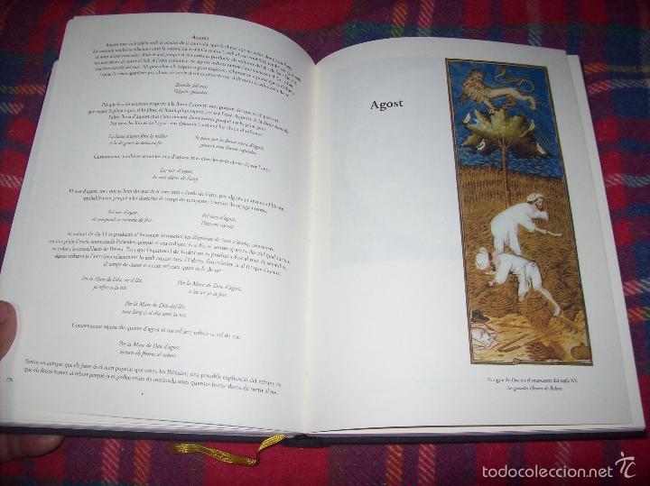 Libros de segunda mano: ANY INTERNACIONAL DE L ASTRONOMIA.AGENDA PER A 2009. INCLOU ESTOIG. J.J DE OLAÑETA. MALLORCA - Foto 33 - 58091415