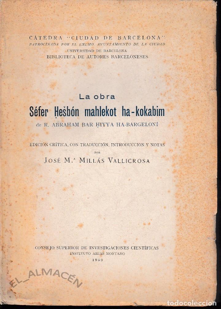 LIBRO DEL CÁLCULO DE LOS MOVIMIENTOS DE LOS ASTROS (A.B.HIYYA - ED. 1959) SIN USAR (Libros de Segunda Mano - Ciencias, Manuales y Oficios - Astronomía)