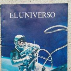 Libros de segunda mano: EL UNIVERSO THEODOR DOLEZOL JAIMES LIBROS PEPSI 1976. Lote 112234668