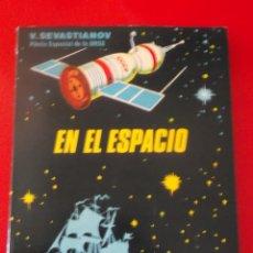 Libros de segunda mano: LIBRO EN EL ESPACIO - V. SEVASTIANOV PILOTO ESPACIAL DE LA URSS - ED. MALYSH MOSCU. Lote 116954515
