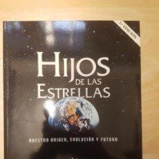 Libros de segunda mano: HIJOS DE LAS ESTRELLAS. NUESTRO ORIGEN, EVOLUCIÓN Y FUTURO ALTSCHULER AKAL 2004 244PP. Lote 138841698