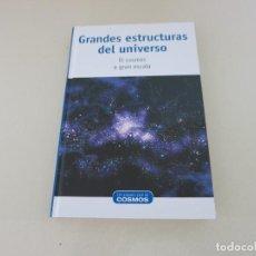 Libros de segunda mano: ASTRONOMIA UN PASEO POR EL COSMOS GRANDES ESTRUCTURAS DEL UNIVERSO. Lote 155445630