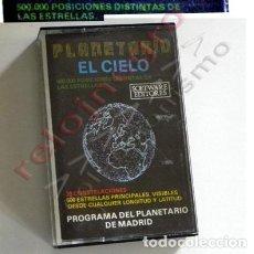 Libros de segunda mano: CASETE PROGRAMA DEL PLANETARIO DE MADRID EL CIELO ASTRONOMÍA CIENCIAS ESTRELLAS POSICIONES -NO LIBRO. Lote 185897587