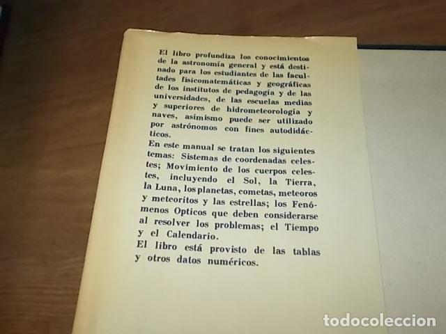 Libros de segunda mano: PROBLEMAS Y EJERCICIOS PRÁCTICOS DE ASTRONOMÍA. VORONTSOV-VELIAMÍNOV. ED. MIR. 2ª EDICIÓN 1985 - Foto 3 - 191655572
