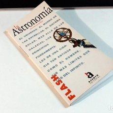 Libros de segunda mano: LA ASTRONOMIA -JEAN-NÖEL VON DER WEND . Lote 194343293