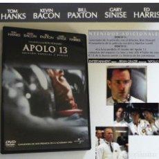 Libros de segunda mano: DVD APOLO 13 ED ESPECIAL DOCUMENTALES Y PELÍCULA TOM HANKS HARRIS NAVE APOLLO XIII HISTORIA CIENCIAS. Lote 195275700