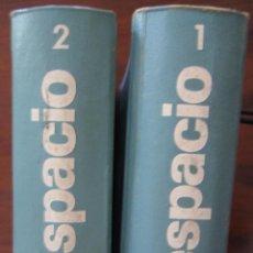 Libros de segunda mano: CÍCLOPE LA INCÓGNITA DEL ESPACIO - 2 TOMOS. Lote 205177717