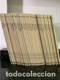 BIBLIOTECA ISAAC ASIMOV DEL UNIVERSO – SM - 30 VOLUMENES – COMPLETA (Libros de Segunda Mano - Ciencias, Manuales y Oficios - Astronomía)