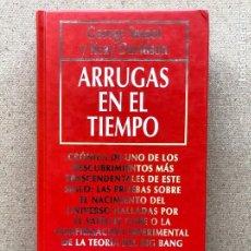 Libros de segunda mano: ARRUGAS EN EL TIEMPO / G. SMOOT & K. DAVIDSON / BIBLIOT. DIVULGAC. CIENT. Nº 72 / MUY INTERESANTE /. Lote 209334946