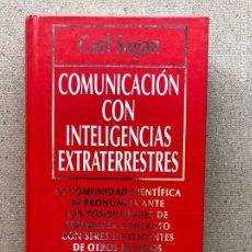 Libros de segunda mano: COMUNICACIÓN CON INTELIGENCIAS EXTRATERRESTRES / CARL SAGAN / BIB. DIV. C. Nº 13 / MUY INTERESANTE /. Lote 209344538