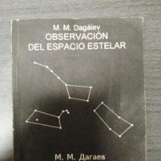 Libri di seconda mano: OBSERVACIÓN DEL ESPACIO ESTELAR, POR M.M DAGÁIEV.. Lote 209655100