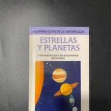 Libros de segunda mano: ESTRELLAS Y PLANETAS. P. FOREY.PEQUEÑAS GUIAS DE LA NATURALEZA.LIBROS CUPULA.MADRID, 1994. PAGS: 124. Lote 222065675