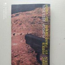 Libros de segunda mano: ESTOY EN PUERTOMARTE SIN HILDA. Lote 224862598