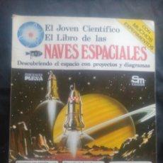 Libros de segunda mano: EL LIBRO DE LAS NAVES ESPACIALES. EL JOVEN CIENTÍFICO.. Lote 229007115