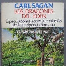 Libros de segunda mano: LOS DRAGONES DEL EDEN. ESPECULACIONES SOBRE LA EVOLUCION DE LA INTELIGENCIA HUMANA. CARL SAGAN. Lote 277086623
