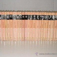 Libros de segunda mano: PROTAGONISTAS DE LA HISTORIA. COLECCIÓN DE 24 BIOGRAFÍAS DE PERSONAJES HISTÓRICOS.. Lote 10639622