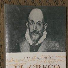 Libros de segunda mano: EL GRECO. POR MANUEL B. COSSIO.. Lote 20650671