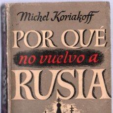 Libros de segunda mano: POR QUE NO VUELVO A RUSIA. MICHEL KORIAKOFF. EMECE EDITORES.. Lote 18737416