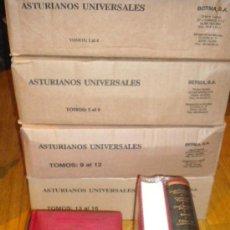 Libros de segunda mano: ASTURIANOS UNIVERSALES, 75 BIOGRAFIAS EN 16 VOLUMENES. Lote 27649730