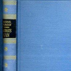 Libros de segunda mano: PRAWDIN : GENGIS KAN, EL CONQUISTADOR DE ASIA. Lote 25437665
