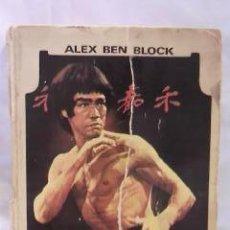 Libros de segunda mano: LA LEYENDA DE BRUCE LEE.POR ALEX BEN BLOCK 1974. Lote 29238926