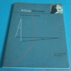 Libros de segunda mano: ALICIA ALONSO, MÁS ALLÁ DE LA TÉCNICA. MARÍA DEL CARMEN HECHAVARRÍA. DANZA / BALLET. Lote 34954605