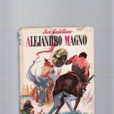Libros de segunda mano: ALEJANDRO MAGNO - JOSÉ CASTELLANO - EDITORIAL MATEU - COLECCION AVENTUREROS GENIALES Nº 2. Lote 35579065