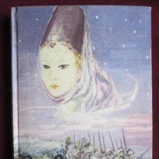 Libros de segunda mano - Doña Blanca de Navarra. Crónica del Siglo XV. Navarro Villoslada. Apostolado de la Prensa, 1953. - 38946364
