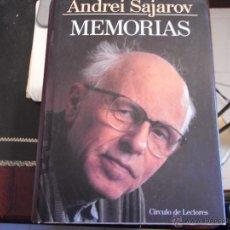Libros de segunda mano: ANDREI SAJAROV- MEMORIAS. Lote 40484161