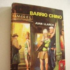 Libros de segunda mano: BARRIO CHINO. JUAN LLARCH. ED. PETRONIO, 1969. 185 PP. ILUSTRADO.. Lote 44813035